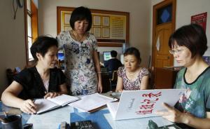 上海加强基层建设创新社会治理,明年统一停止街道招商引资