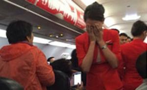 乘客大闹亚航航班事件持续发酵,江苏重拳整顿出境游秩序