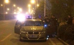 长沙一男子持枪抢劫致2人受伤,警方正追捕逃逸嫌犯