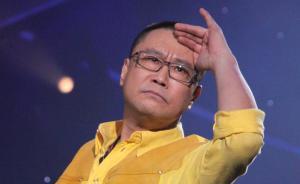 歌手尹相杰在北京朝阳区涉毒被抓,曾靠《纤夫的爱》成名