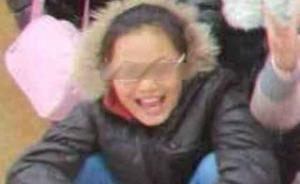 浙江12岁女孩写生时遇害被弃尸山寺,警方悬赏3万缉凶