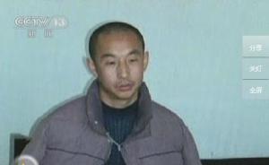 内蒙古赵志红案1月5日开庭,呼格父母或将控告当年办案人员