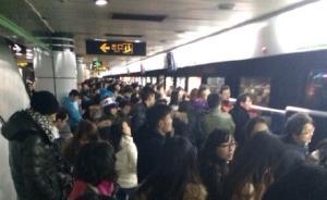 跨年夜上海地铁蛮拼:客流首超1000万,节庆延时或成惯例