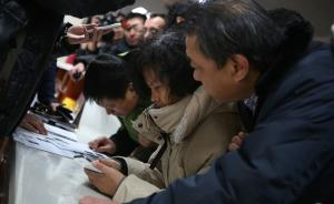 上海夫妇找外滩跨年女儿跑遍4家医院:我跟她一起死里逃生