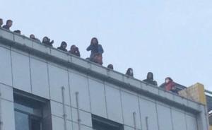 山西朔州回应集体欲跳发改委大楼:涉嫌非法吸收公众存款案