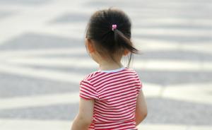 上海6岁女童多次遭猥亵,19岁远房表哥担心败露将其杀死