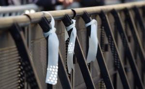 上海外滩陈毅广场踩踏事件36位遇难者名单全部公布