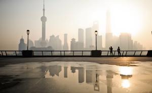 上海市领导深切哀悼外滩拥挤踩踏事件遇难者