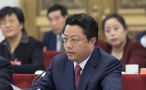 江苏省委常委、南京市委书记杨卫泽被查,涉嫌严重违纪违法