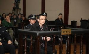上海市高院官方公布,复旦投毒案将于1月8日进行终审宣判