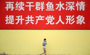 山西吕梁晒2014年反腐成绩单:433名官员被处分
