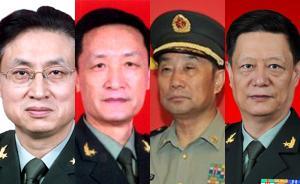 北京军区人事大调整:宋普选任司令员,白建军任副司令员