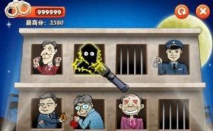 """金融反腐""""打地鼠"""",江苏银行上海分行行长眭建群受贿被查"""