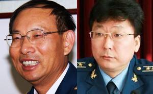 北京军区空军副政委、后勤部部长易人,余爱水、龚振履新