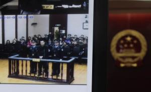 林森浩投毒案二审维持死刑判决,林父庭外表示仍要申诉