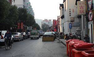 杭州环卫工上厕所猝死不算工伤,人社局被诉行政违法