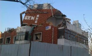 天津一市民不满房屋被征收起诉政府,上诉期间房屋遭强拆
