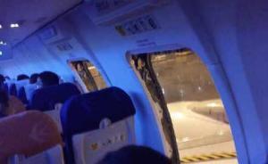 昆明机场大范围航班延误,航空公司称工作人员无不当言语