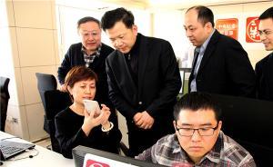 新华社副社长慎海雄检查中央纪委网站客户端升级改版工作