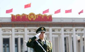 武警部队18名警官晋升为少将警衔,2人来自北京总队