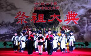 上海学校举行千人祭祖,700余学生向父母行三跪九叩大礼
