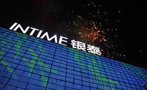 百货公司问卷调查春节是否打烊,9成顾客赞成闭门2天