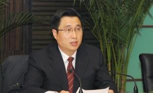 镇江市委常委、组织部长蒋建明被任命为副市长