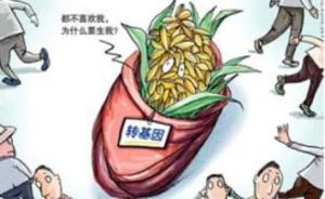 """2014年食品安全热点全解读:转基因福喜""""毒""""豆芽最热门"""
