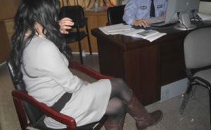 杭州男子盗窃银行42位储户近亿存款,多次男扮女装逃脱追捕