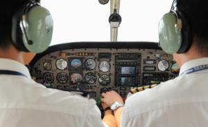 """想冲上云霄?民航局:飞行员都要过""""明尼苏达多相人格测验"""""""
