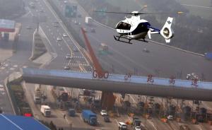 交通部发文承诺:出租车和收费公路改革必将取得突破