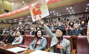两会报|广东省政协会议延期,将补选部分常委会组成人员