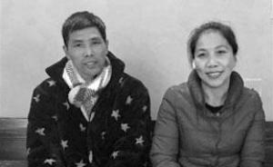 """杭州一肺癌患者用""""救命钱""""还清贷款:""""还了钱,心里舒服"""""""