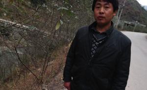 """云南迷离车祸案:""""肇事者""""称死者亲属和警方为骗保逼其就范"""