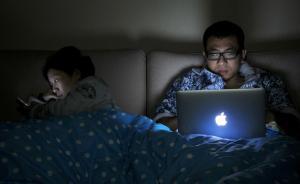 习大大说不要熬夜,但是为什么年轻人做不到?