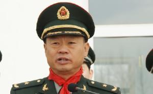 """山西省军区原司令员方文平落马,涉晋""""老虎""""再添一人"""
