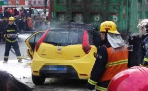 上海一辆小轿车突然追尾土方车,3人不幸当场死亡