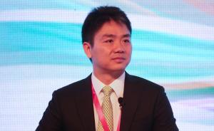 刘强东豪言:京东不靠任何背景,要做中国最大民企