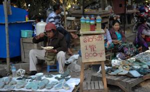 连线中国驻缅甸大使馆:中国工人因战争被困缅北系媒体谣言