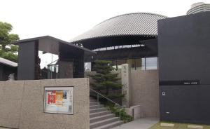 市政厅|家康后人、建筑家德川宜子:日本青年也在返乡