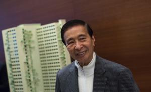 """紧跟李嘉诚?""""四叔""""李兆基被传150亿港元抛售香港物业"""