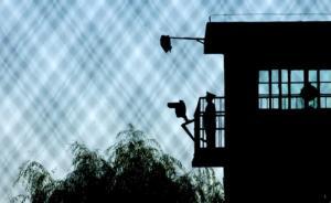 在押犯胁迫警察妻子发生关系续:黑龙江省级调查组进驻调查