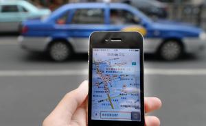 市政厅| 移动互联网变革出租车业,产生哪些法律问题