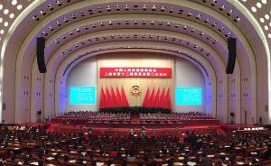 上海市政协十二届三次会议今日10时开幕,聚焦七大热门专题