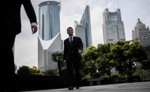 """上海回应住房限购令""""误杀""""非沪籍单身人士:仍将严格执行"""