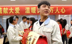 两会策|陕西省政协委员:取消发放米面油,伤了退休职工感情