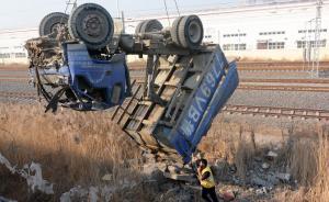 山东省长郭树清:死亡1人的交通事故必须上县电视台新闻