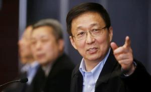 韩正:老年人的需求咱们还得听听老年人的意见