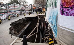 徐州人大代表在京挖洞挖塌街,北京规划委正式回应