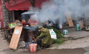 四川人大代表批熏腊肉致霾,称不能一味怪传统饮食习惯